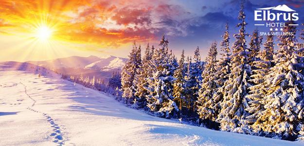 Zima w górach pakiet od 175 zł/pakiet - first minute.